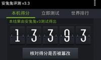 A7四核处理器