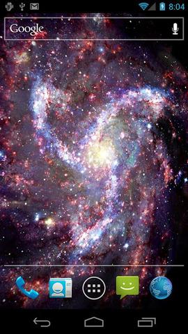 宇宙星云动态壁纸