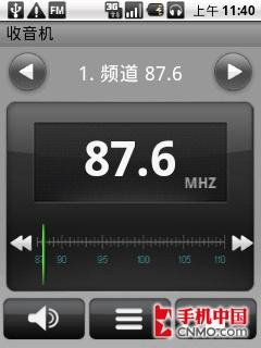 华为U8100手机功能界面第7张