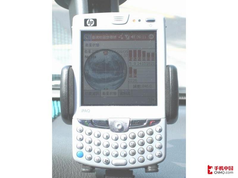 惠普HW6515