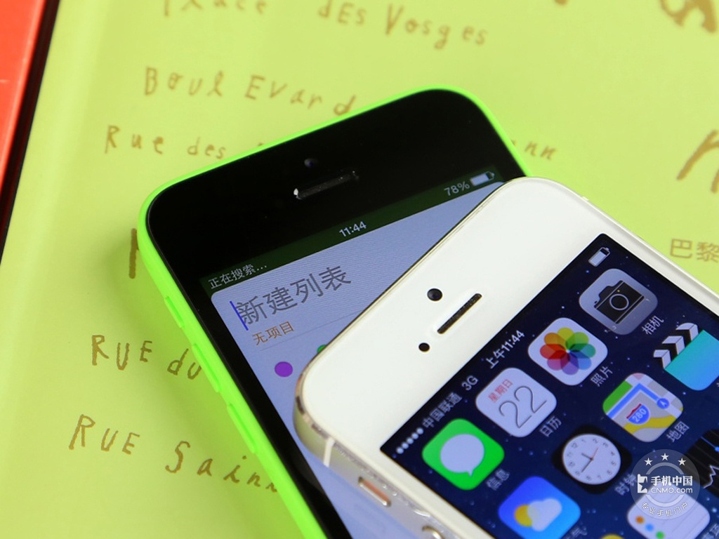 苹果iPhone5c(8GB)产品对比第2张