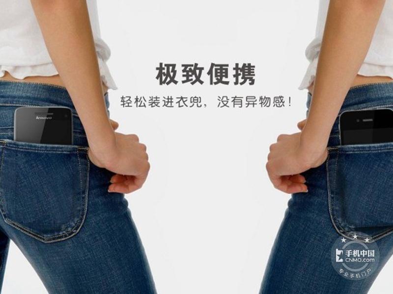 联想S968T(VIBEX移动版)时尚美图第2张