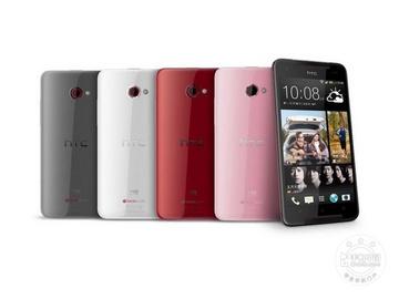 HTC Butterfly s(4G版)