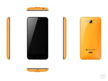波导I8橙色