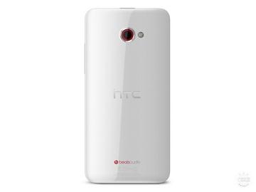 HTC 9060(Butterfly s双卡版)