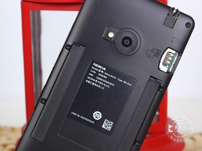 诺基亚Lumia 625