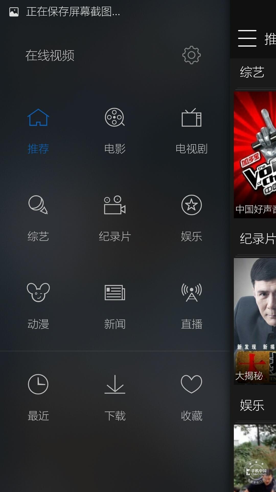 联想VIBEX2(联通4G)手机功能界面第7张