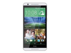 HTC Desire 820t(移动4G)购机送150元大礼包