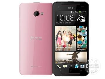 HTC 919d(Butterfly s电信版)粉色
