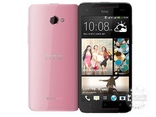 HTC 919d(Butterfly s电信版)