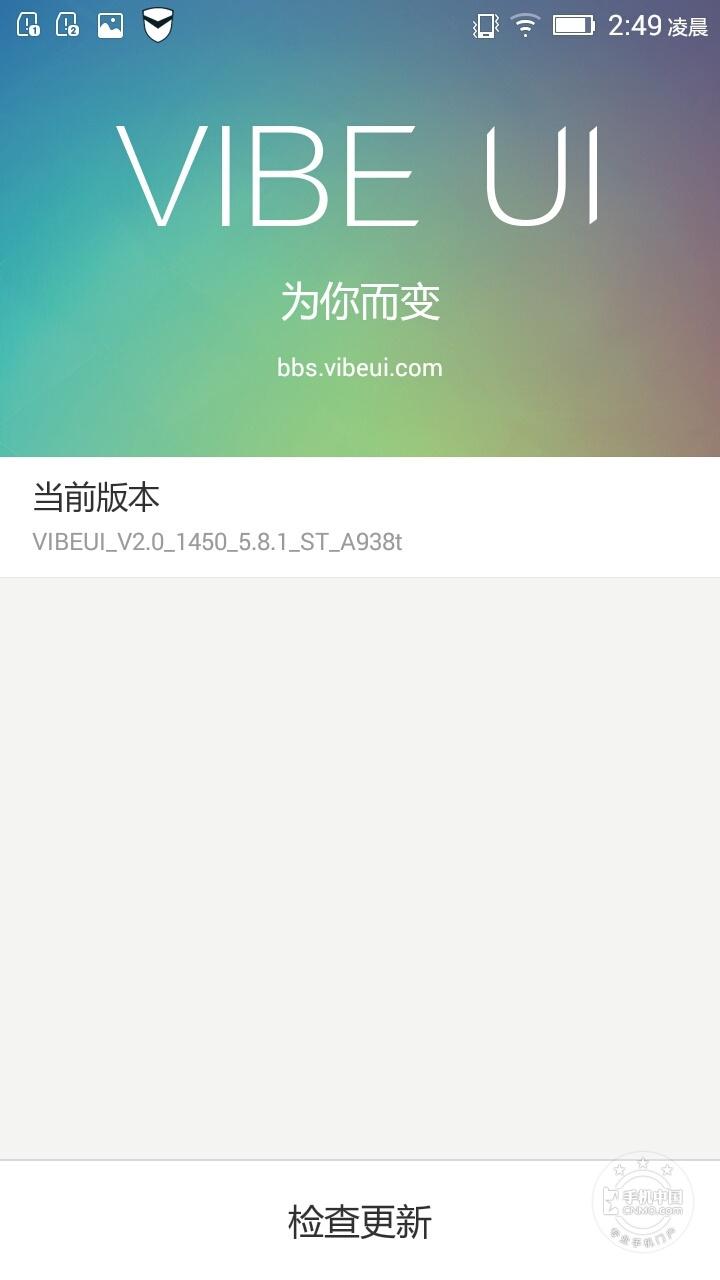 联想黄金斗士Note8(移动增强版)手机功能界面第1张