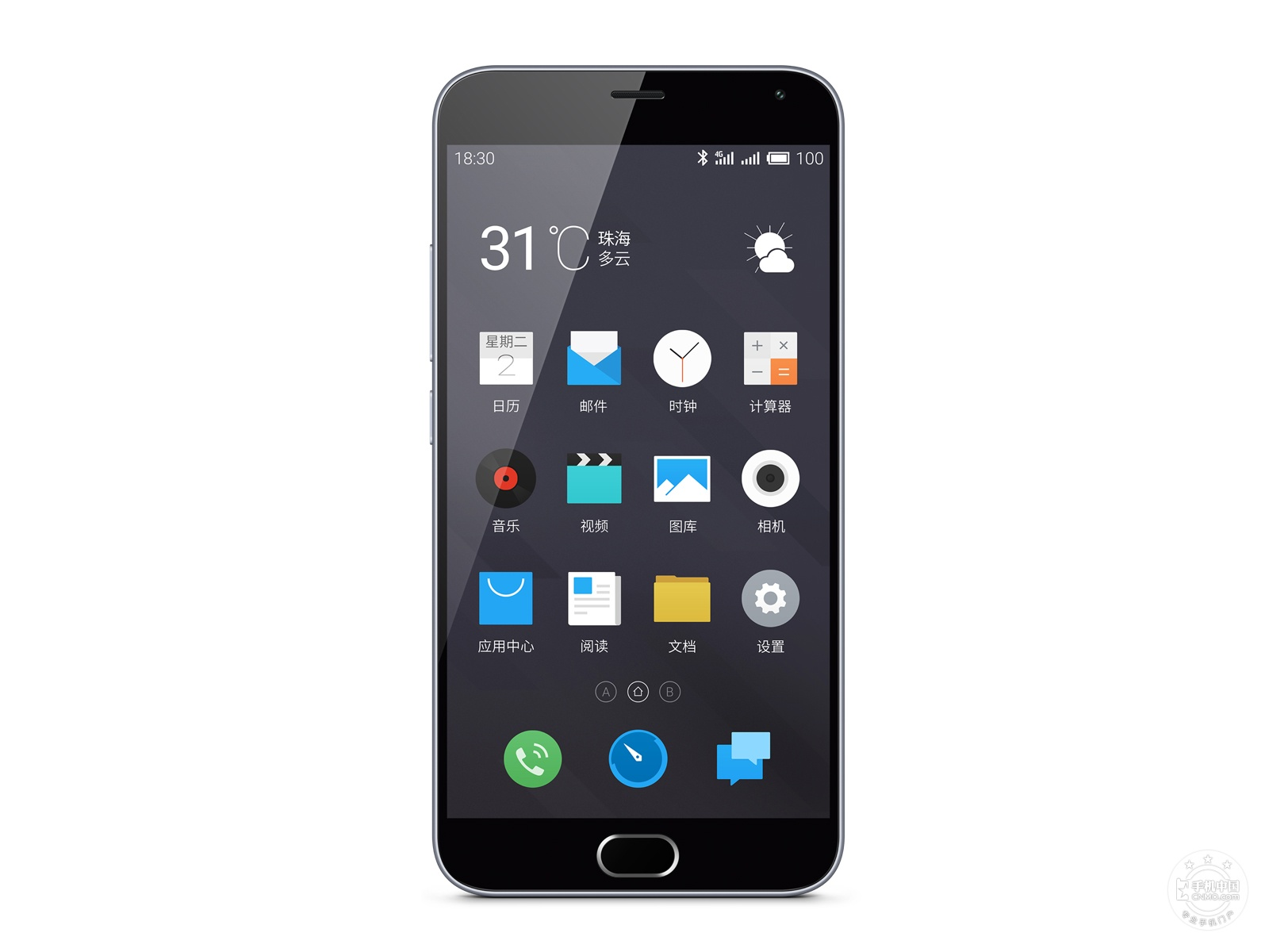 魅蓝note2(双4G/16GB)产品本身外观第8张