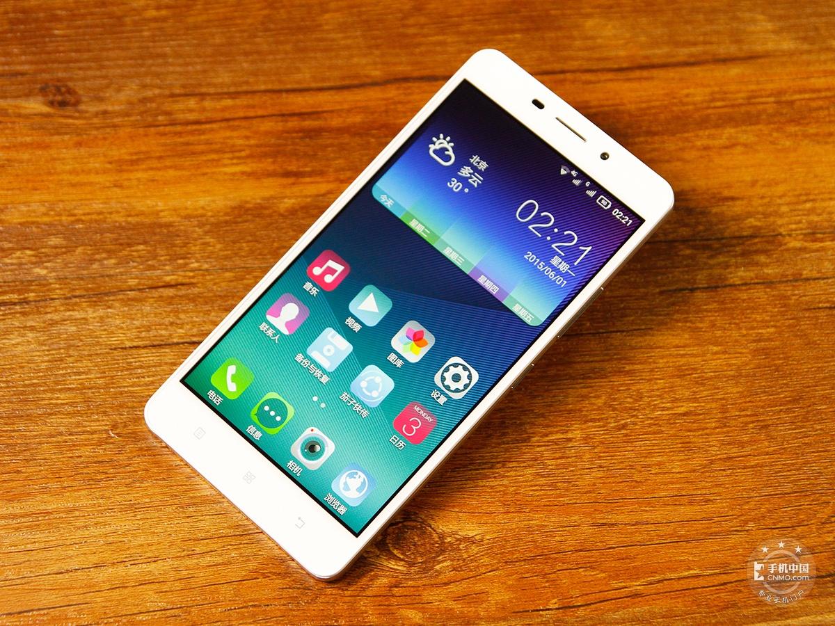 联想黄金斗士S8畅玩版(移动4G/16GB)整体外观第4张