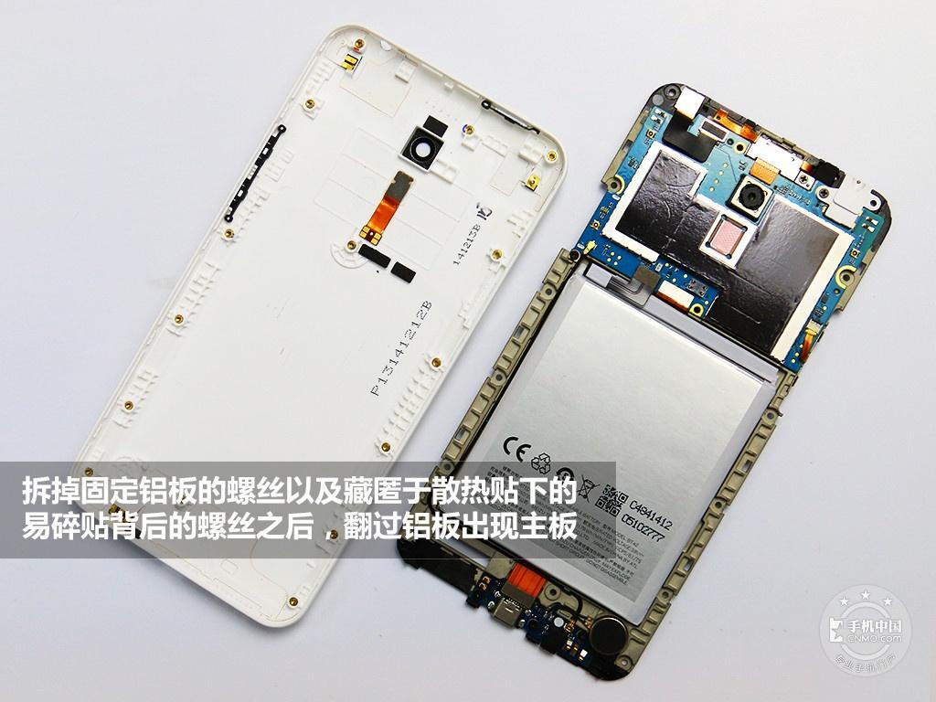 魅蓝note(移动4G/16GB)拆机图赏第8张