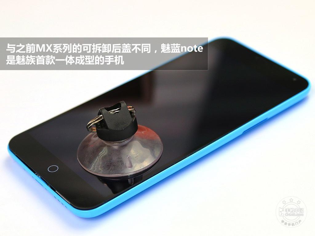 魅蓝note(移动4G/16GB)拆机图赏第3张