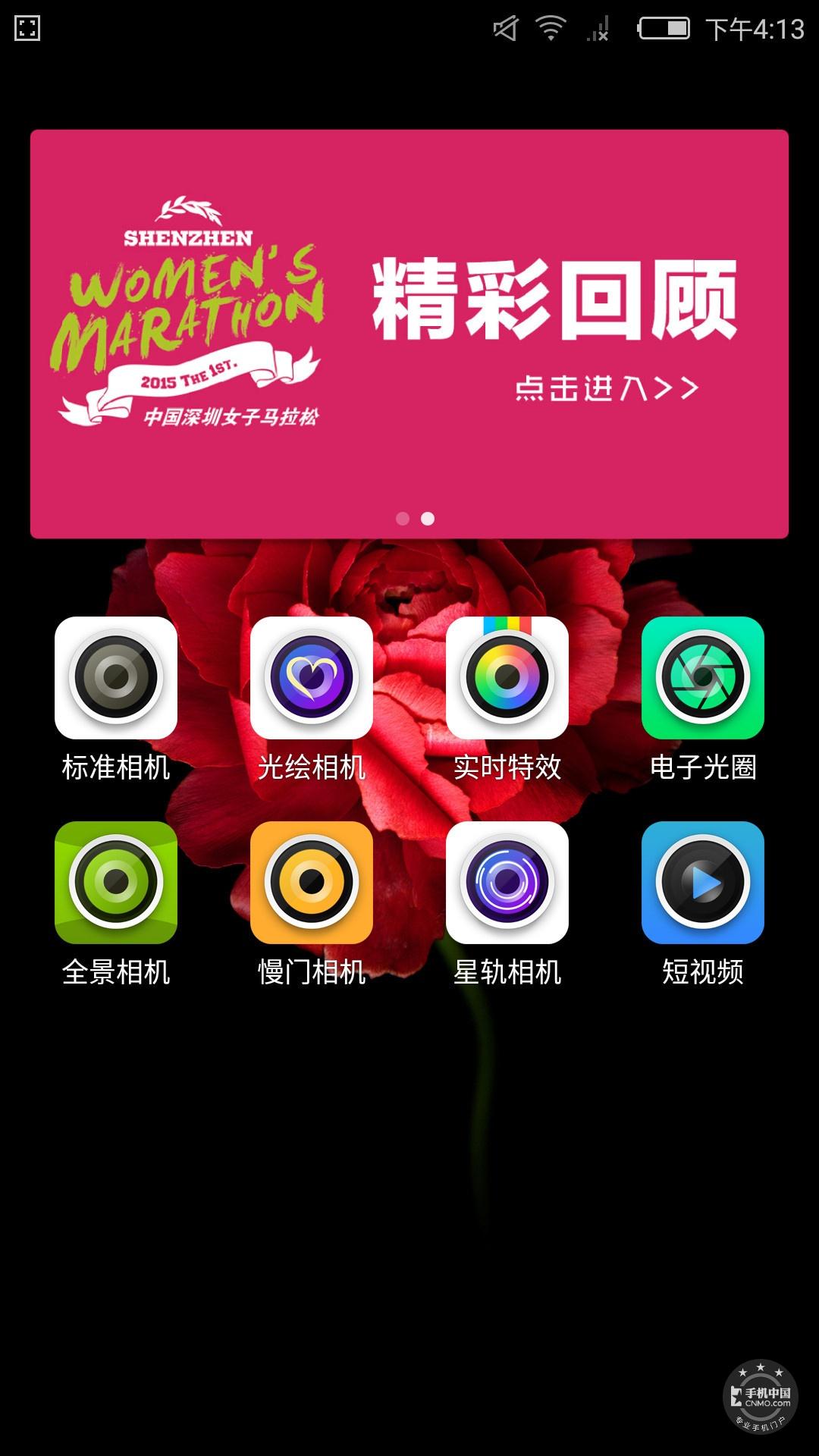 努比亚Z9mini手机功能界面第5张
