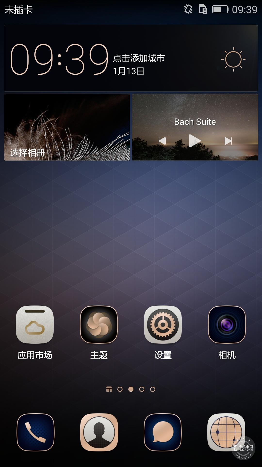 华为P8(双4G高配版)手机功能界面第3张