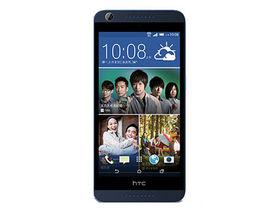 HTC Desire 626  (国行)购机送150元大礼包