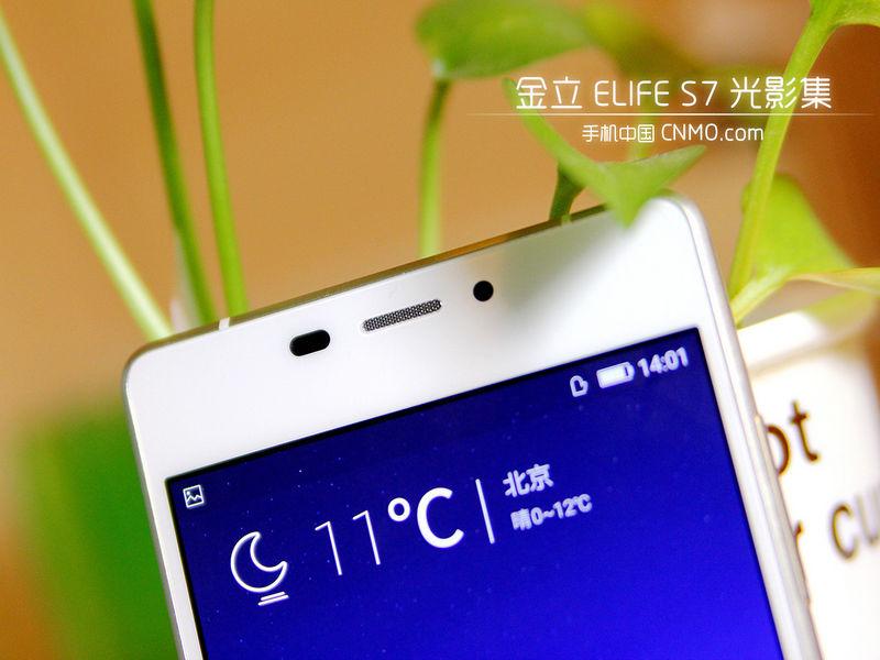 金立S7(16GB)