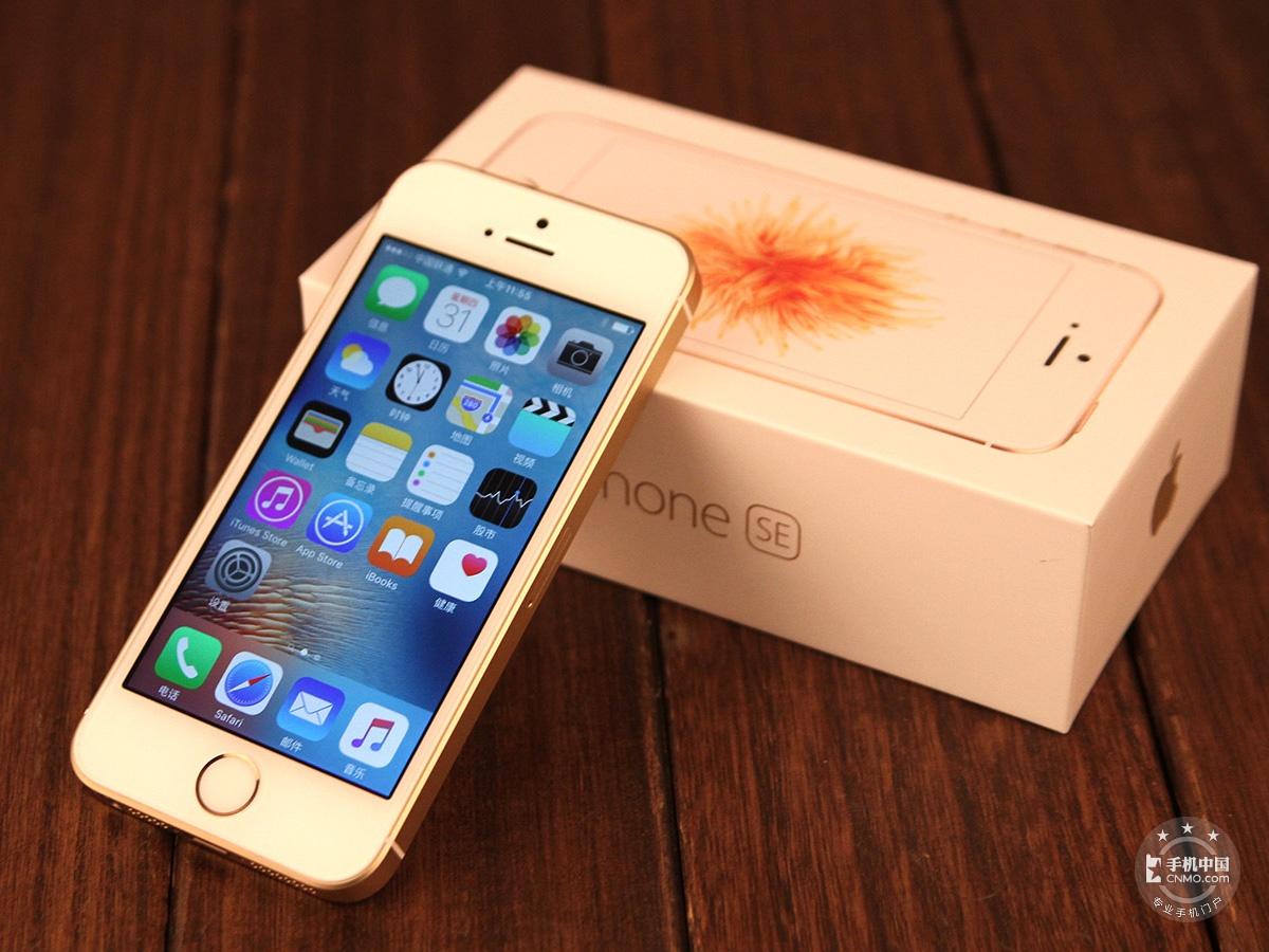 苹果iPhoneSE(全网通/16GB)整体外观第3张