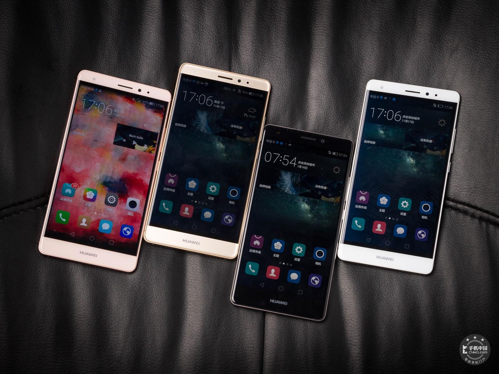华为MateS(双4G/64GB)产品对比第8张