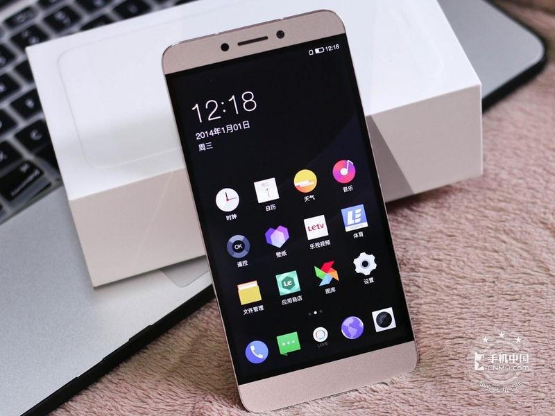 乐视超级手机1s