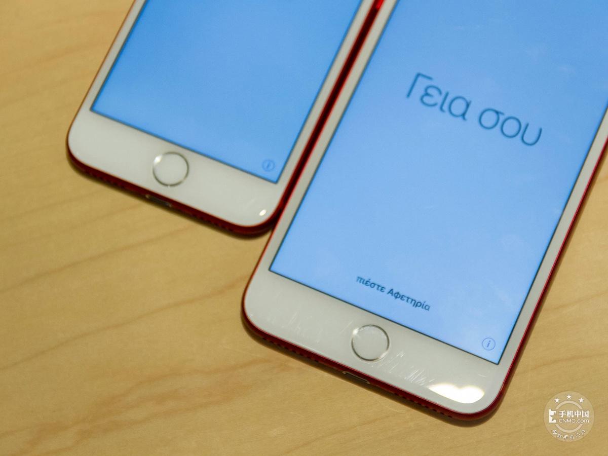 苹果iPhone7(256GB)产品对比第1张