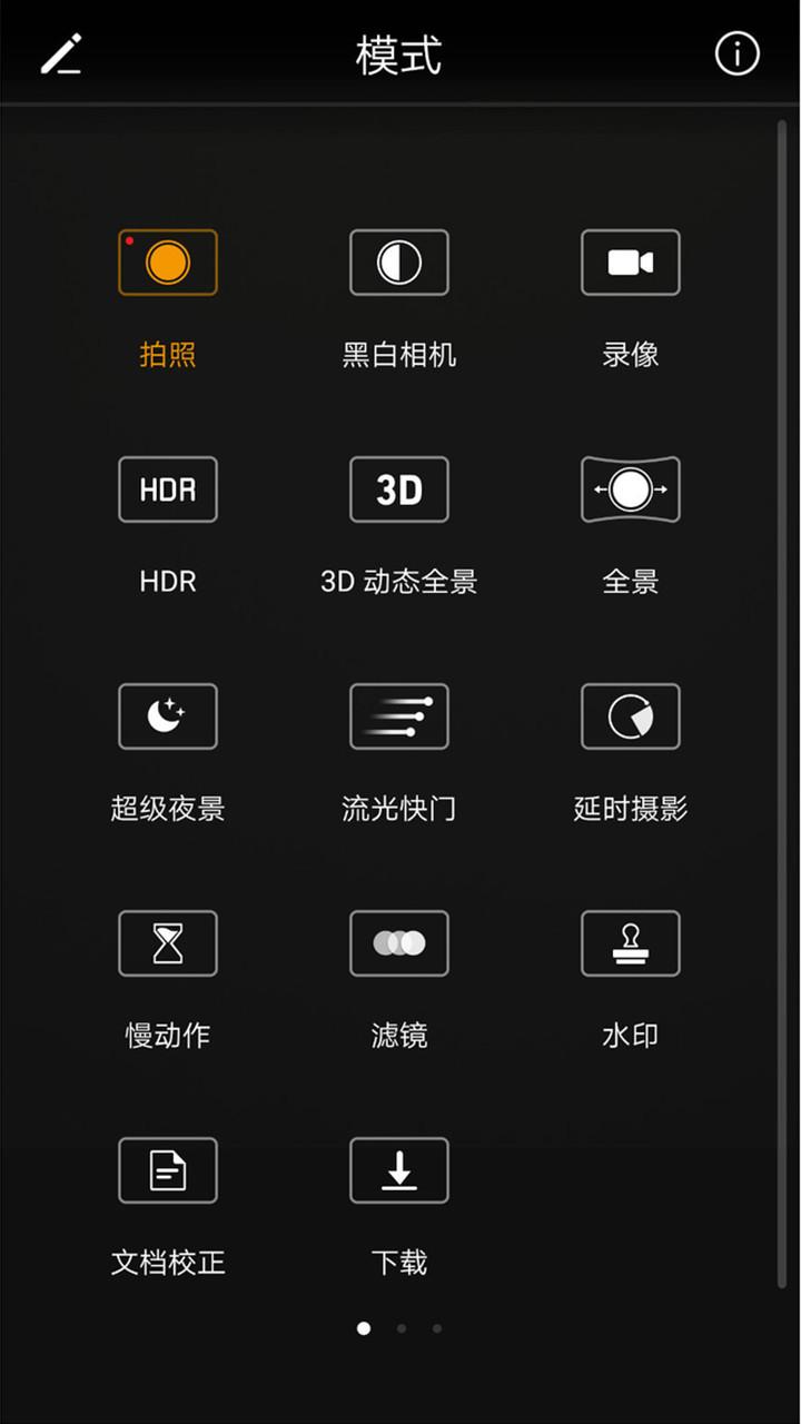 华为Mate10(64GB)手机功能界面第8张