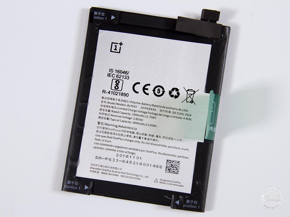 一加手机3T(64GB)拆机图赏第2张