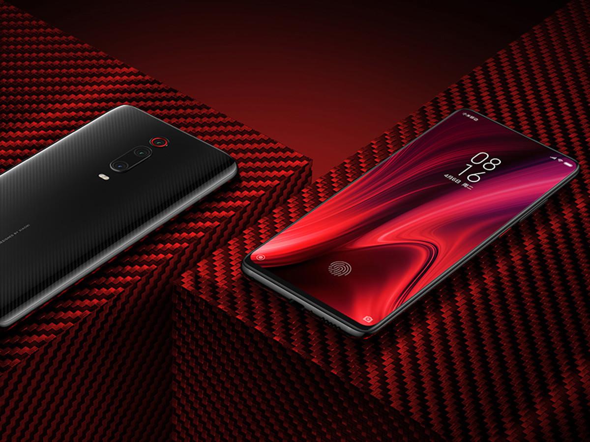 红米K20Pro(6+64GB)时尚美图第2张