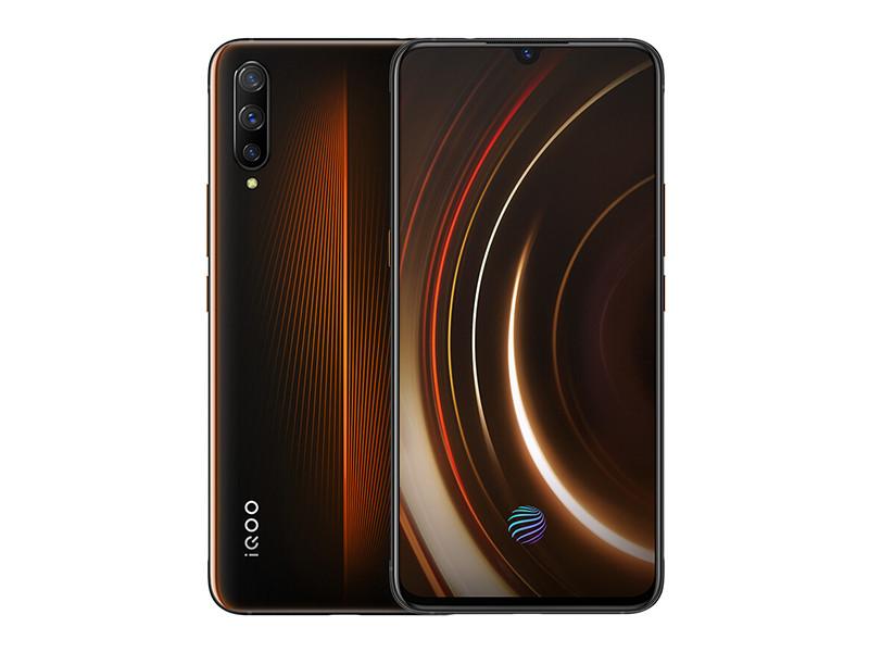 iQOO(8+128GB)产品本身外观第3张