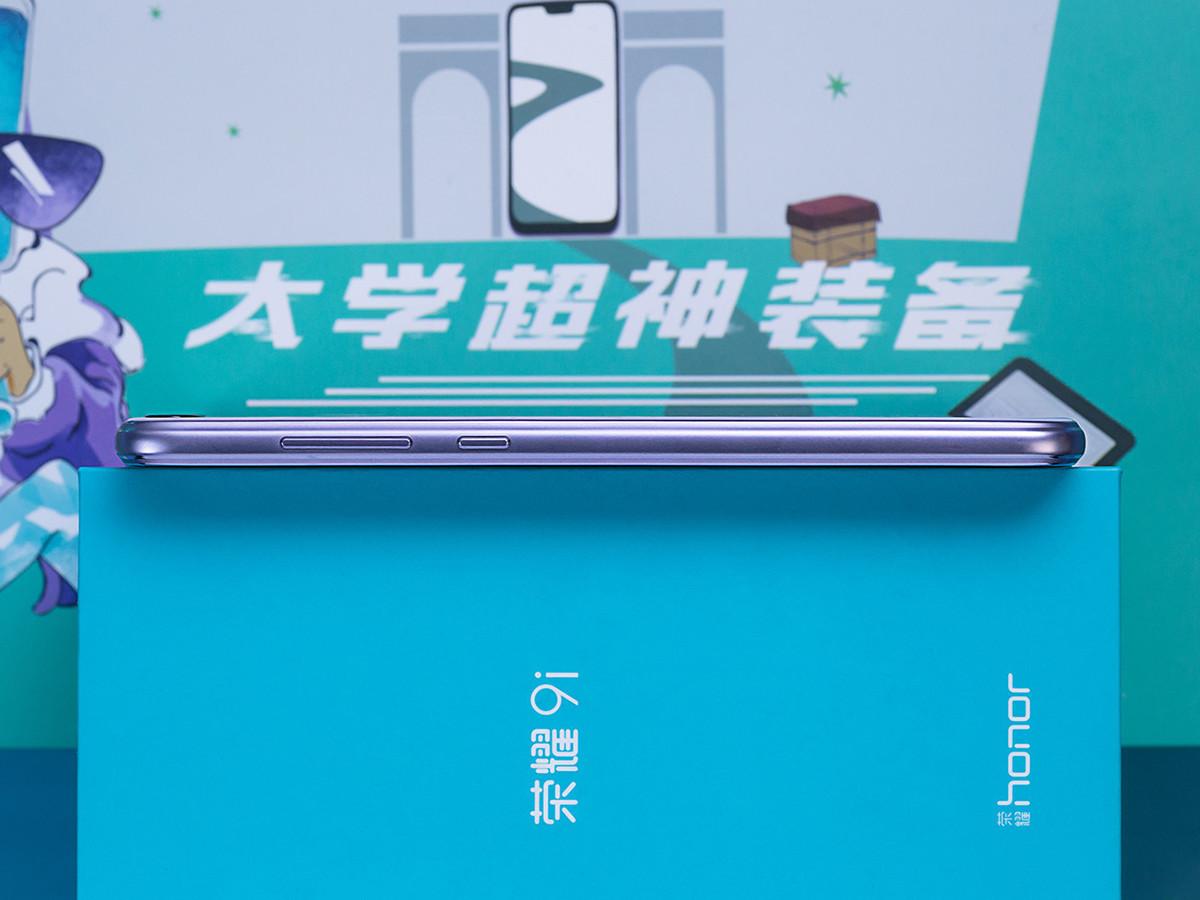 荣耀9i(64GB)整体外观第6张