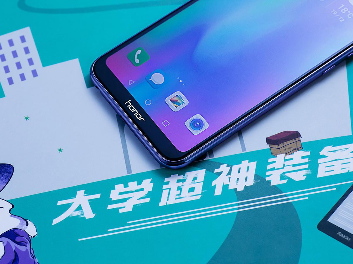 荣耀9i(64GB)机身细节第2张