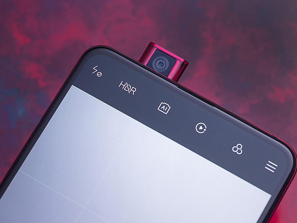 红米K20(6+64GB)机身细节第1张