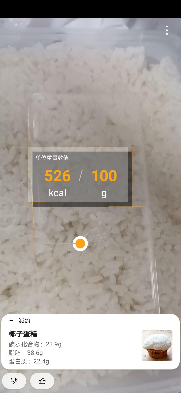 华为nova5iPro(8+128GB)手机功能界面第5张