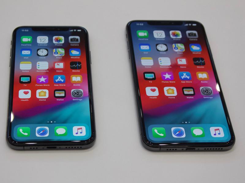 苹果iPhoneXS(256GB)产品对比第2张