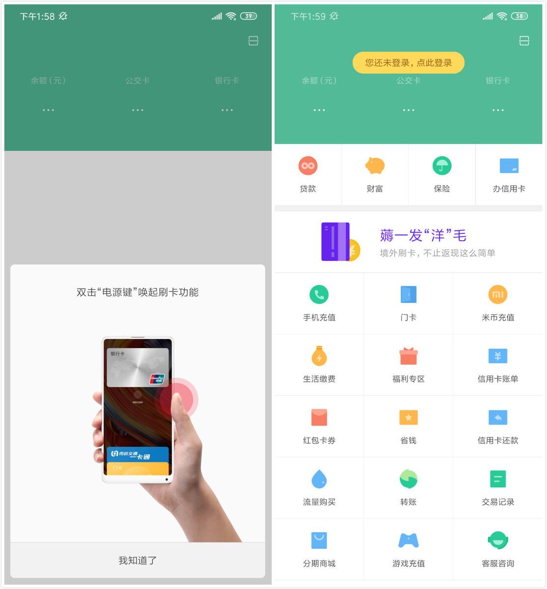 小米CC9(6+64GB)手机功能界面第2张