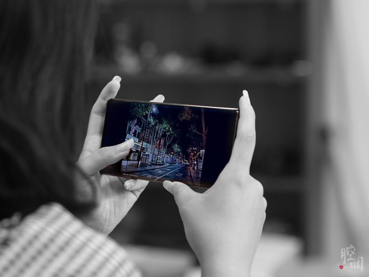 vivoNEX3(8+128GB)时尚美图第8张