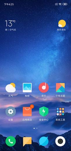红米7(2+16GB)手机功能界面第1张