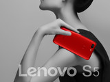 Lenovo S5(4+64GB)时尚美图第7张图