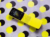 Nokia 8110整体外观第1张图