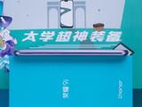 荣耀9i(64GB)整体外观第6张图