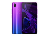vivo X21(128GB)官方图片第2张图