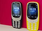诺基亚3310产品对比第1张图