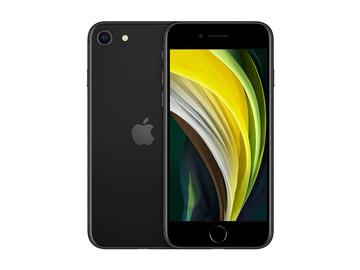 苹果iPhone SE 2(256GB)黑色
