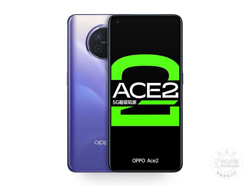 OPPO Ace2(12+256GB)