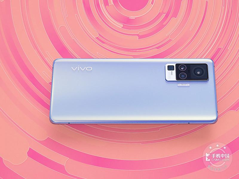 vivo X50 Pro(8+128GB)