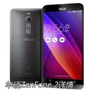 魅族note2 zenfone_【华硕ZenFone 2 华硕ZenFone 2最新消息 华硕ZenFone 2什么时候上市 ...
