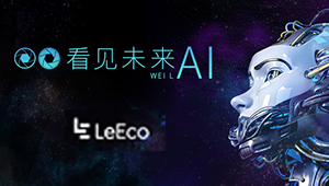 【 乐视Pro3 AI版】乐Pro3 双摄AI版采用无边框设计,正面为虚拟按键,背部则配备指纹识别传感器。该机采用双摄,不过后置镜头部分的设计依旧喜感十足,像极了表情包。