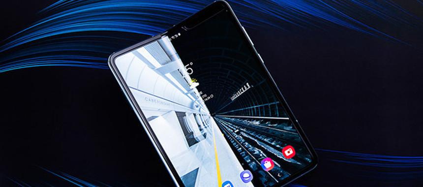 三星Galaxy Fold體驗 它開啟了智能手機的下一個時代